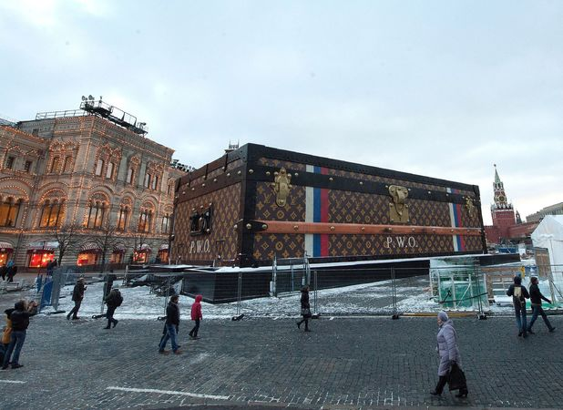 The Louis Vuitton exhibition hall in Moscow, Russia