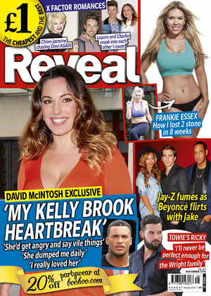 Reveal magazine cover, issue 45