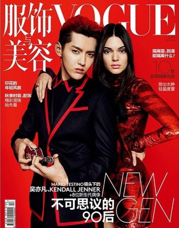 Kendall Jenner reveals Vogue China cover on Instagram, 1st June 2015