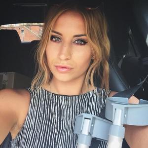 TOWIE's Ferne McCann poses with crutches - 19 June 2015.