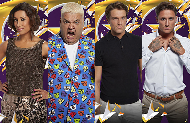 Celebrity Big Brother 2016 summer series: Stephen Bear, Saira Khan, Heavy D and Lewis Bloor nominated 28 July