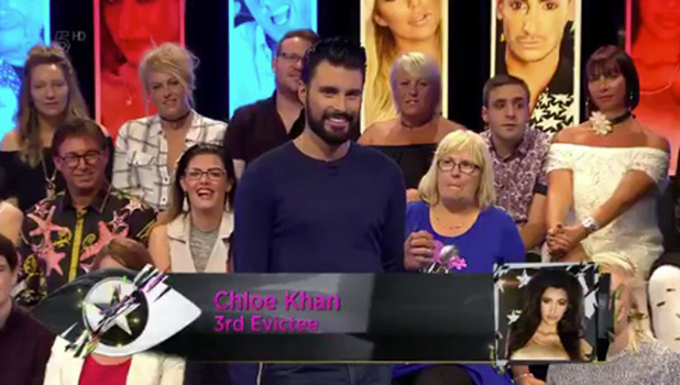Chloe Khan phones into CBB BOTS 18 August 2016